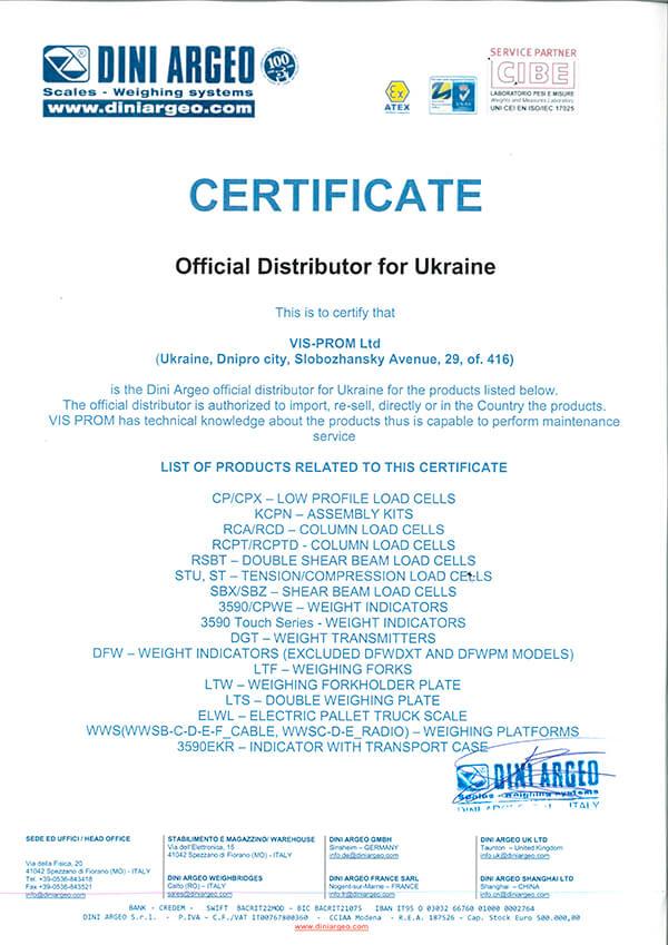 Сертификат на дистрибьюторство компании Dini Argeo в Украине
