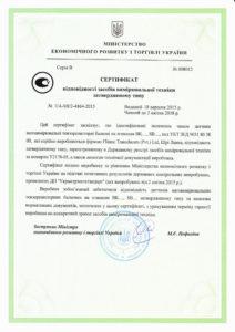 Сертификат на тензодатчики Flintec S-BK, SB