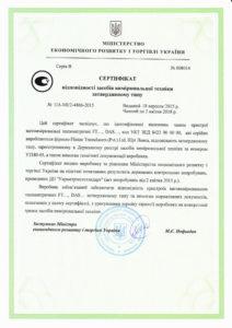 Сертификат на тензодатчики Flintec S-FT, DAS