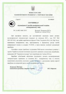 Сертификат на тензодатчики Flintec S-RC3