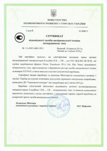 Сертификат на тензодатчики Flintec SS-ULB, UB