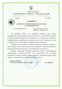 Сертификат на тензодатчики FlintecS-ZLB, PB