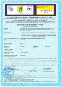 Zemic Сертифікат модуль В L6N_UA.TR.001 43-19 Rev