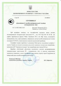 Сертификат на тензодатчики Flintec s-pc