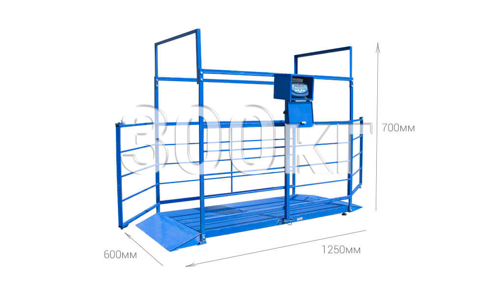 Весы для животных на 300 кг 1250*600*700мм