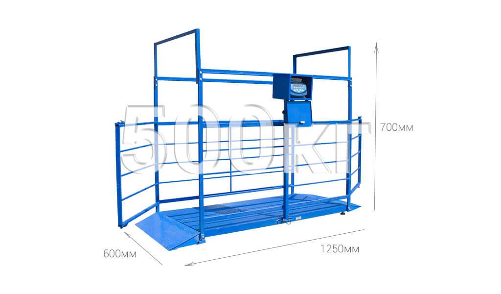 Весы для взвешивания свиней 500 кг 1250*600*700 мм