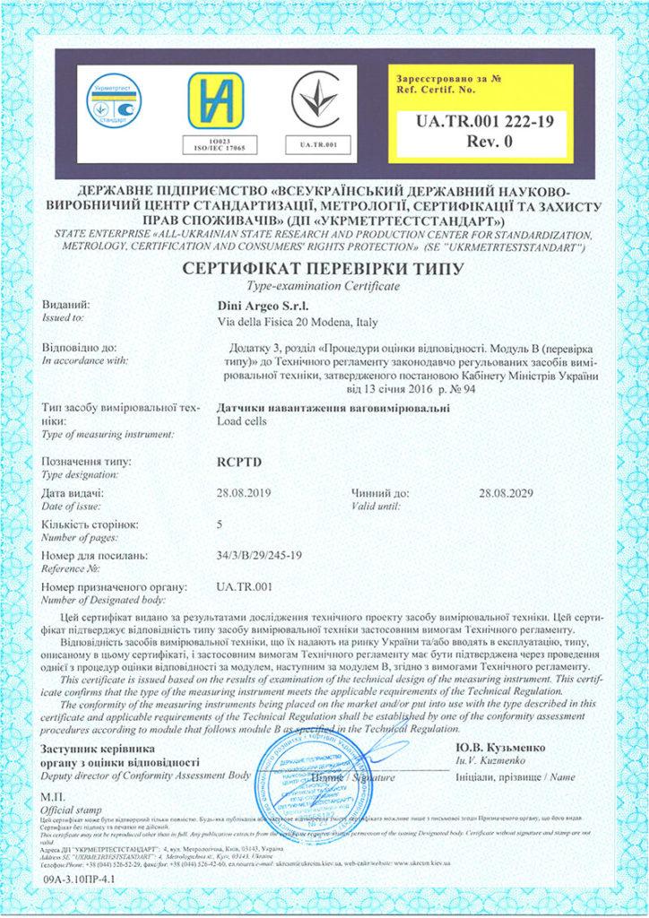 Сертифікат тензодатчики RCPTD Dini Argeo